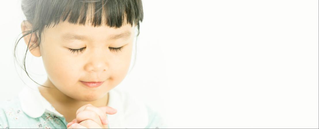 Priez quand il y a urgence !
