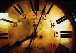 Dieu est le Maître du temps