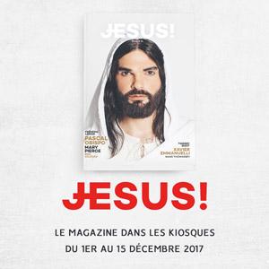 culte en direct mardi 12 d 233 cembre 2017 224 19 30 de porte ouverte chr 233 tienne direct live