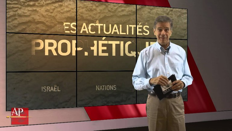 S01-AP03 LES SIGNES EN ISRAËL.