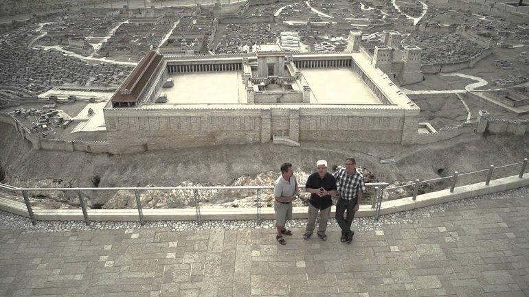 La maquette de la ville de Jérusalem