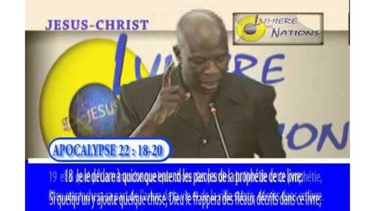 Joseph Ouedraogo - La bible est-elle falsifiée ? (2)