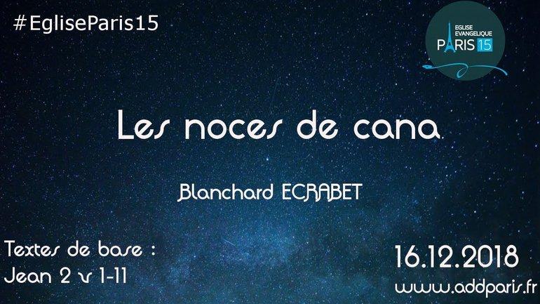 Les noces de cana - Blanchard ECRABET
