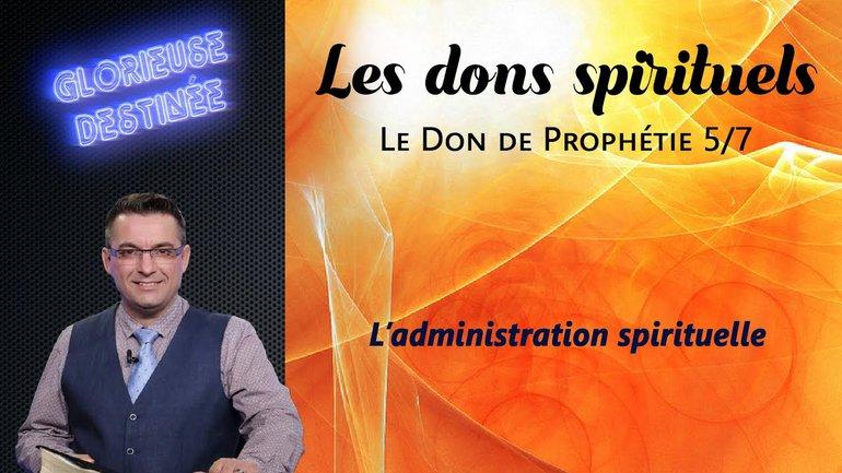 Les dons spirituels - Le don de prophétie - L'administration spirituelle - 5/7