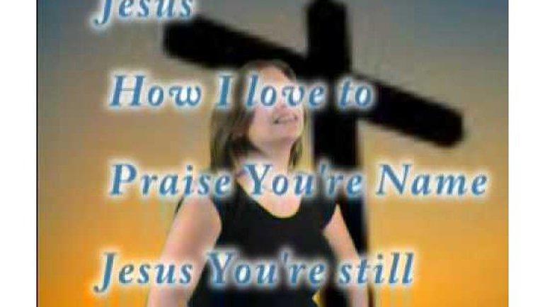 Jessica Lu - Jesus, Sweetest Name of all