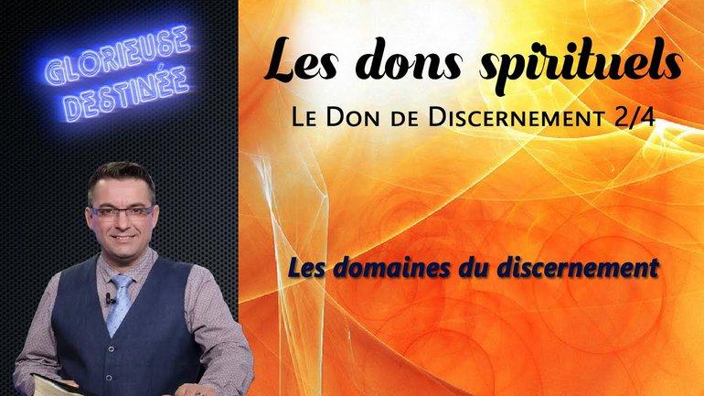 Les dons spirituels - Le don de discernement - Les domaines du discernement - 2/4