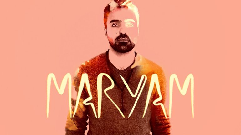 PRENOM MARLENE - Maryam