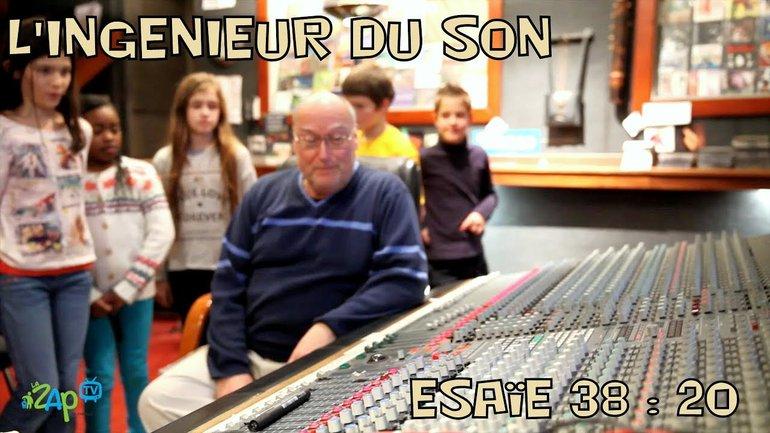 L'INGENIEUR DU SON