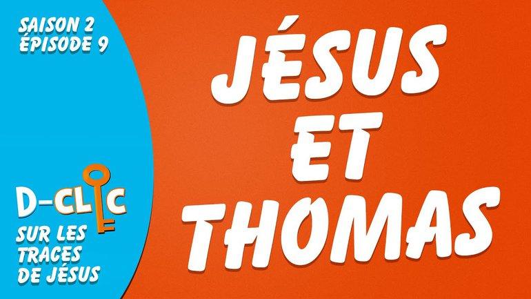 Sur les traces de Jésus : Jésus et Thomas | D-Clic S2E9