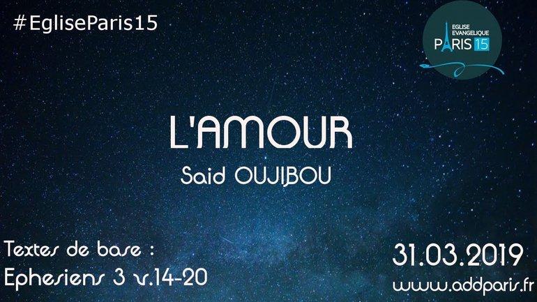 L'amour - Saïd Oujibou