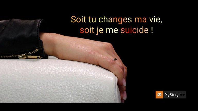 """L'histoire de Sarah Megnanou : """"Soit tu changes ma vie, soit je me suicide !"""""""