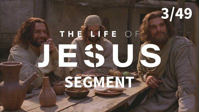 Jésus rassemble les disciples   La vie de Jésus   3/49