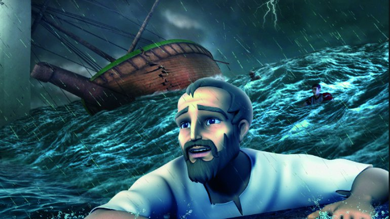 Le naufrage de Paul
