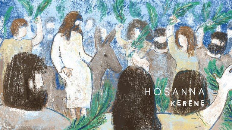 HOSANNA - PAUL BALOCHE COVER | #CHEMINDECROIX