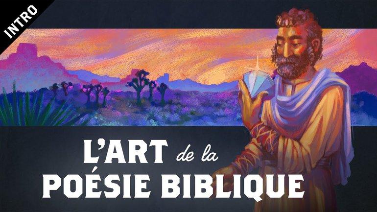 L'Art de la Poésie Biblique