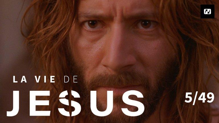 Nettoyage du Temple | La vie de Jésus | 5/49