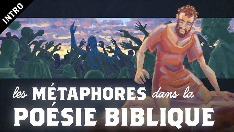 Les Métaphores dans la Poésie Biblique