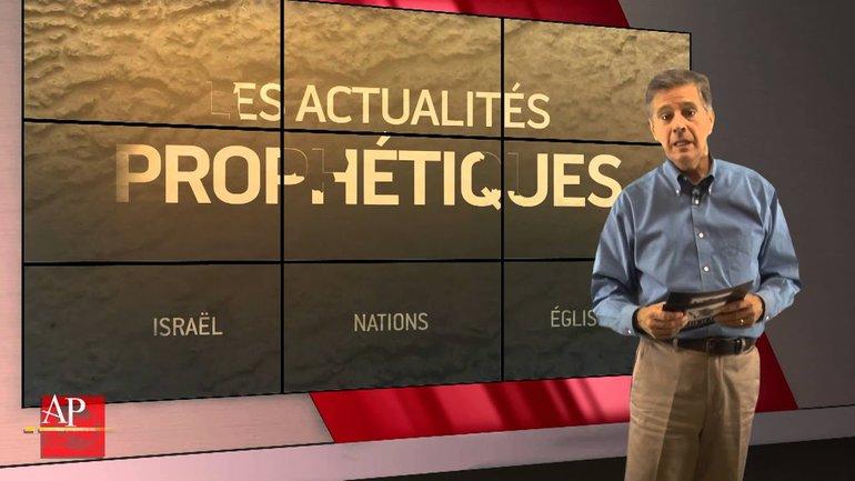S01-AP01 INTRODUCTION : Les Actualités Prophétiques