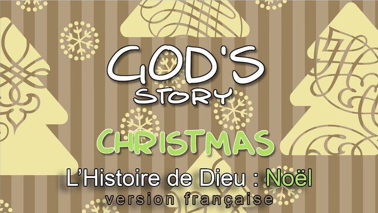 GS Christmas French (Noël)