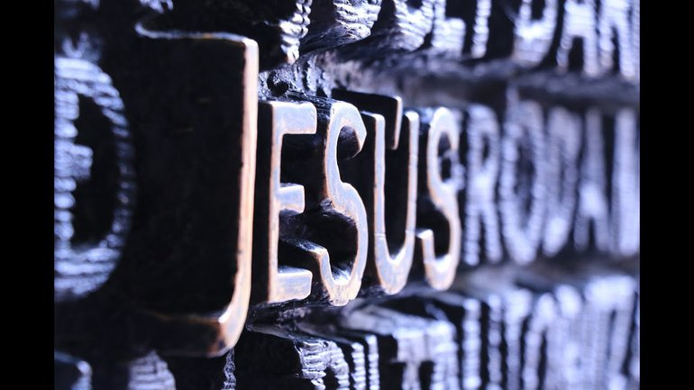 Jésus divise !