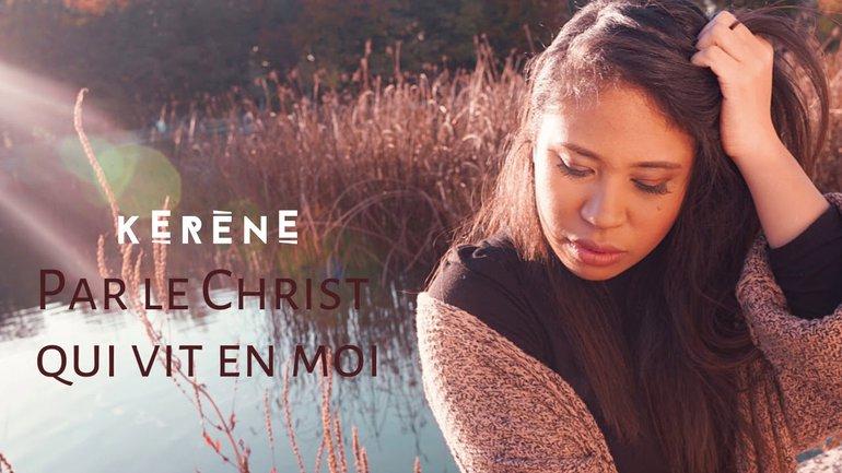 [CANTIQUE] Par le Christ qui vit en moi - Yet not I but through Christ in me (CITYALIGHT COVER)