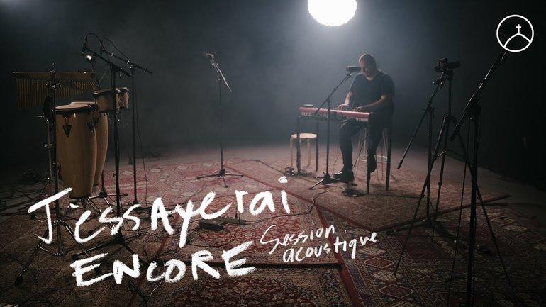 J'essayerai encore + Spontané (session acoustique) - la Chapelle musique & Sébastien Corn