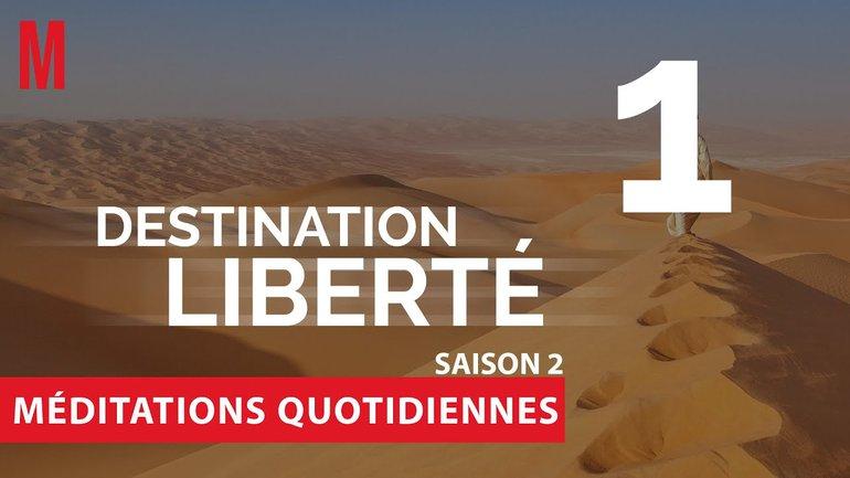 Destination Liberté (S2) Méditation 1 - Exode 15.22-25 - Église M