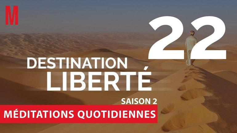 Destination Liberté (S2) Méditation 22 - Exode 26.31-37 & Hébreux 10.19-22 - Église M