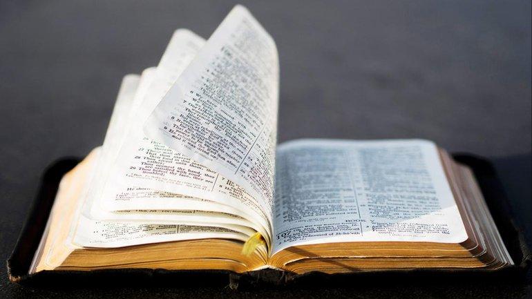 Personnages bibliques