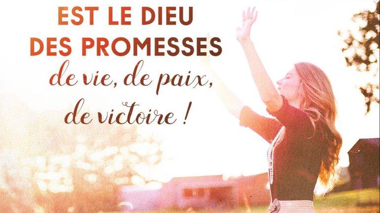 De quelle promesse avez-vous besoin aujourd'hui, Mon ami(e) ?