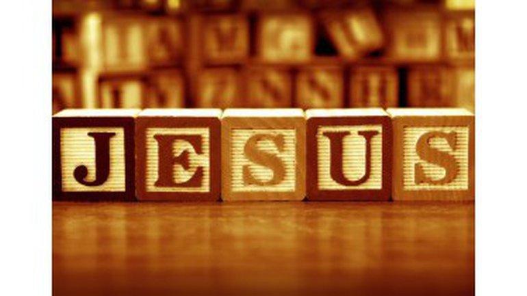 Jésus l'unique