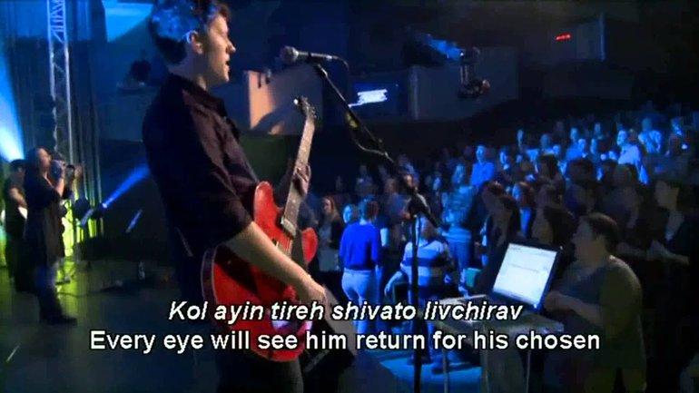 David Loden - Ram Venisa Ha'Mashiach