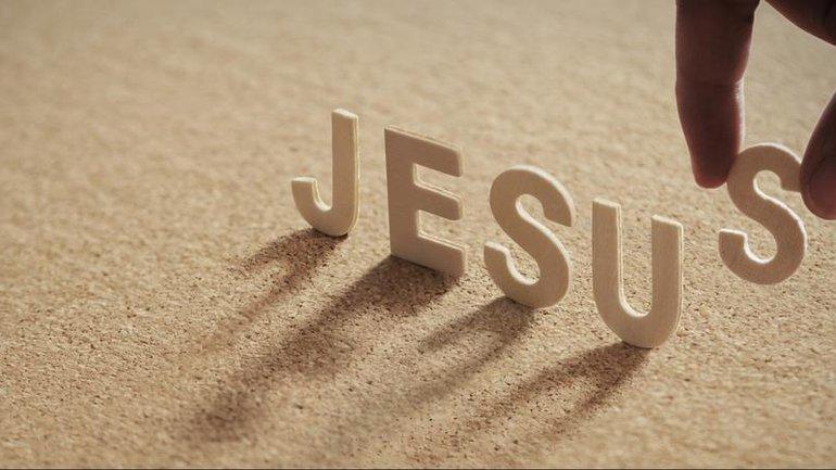 Choisissez le Royaume de Dieu