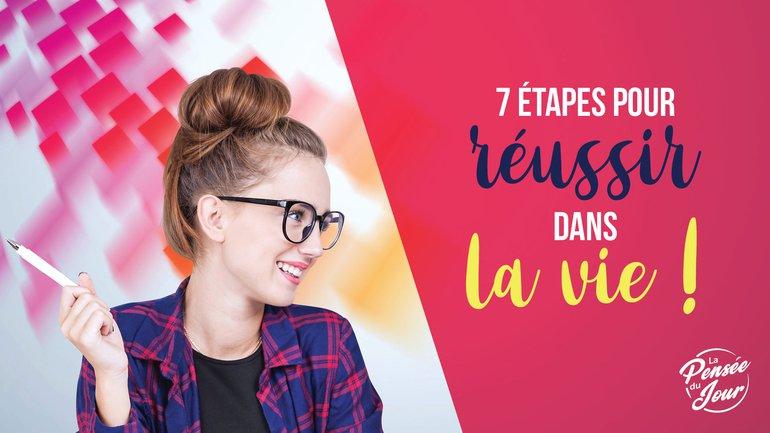 7 étapes pour réussir dans la vie