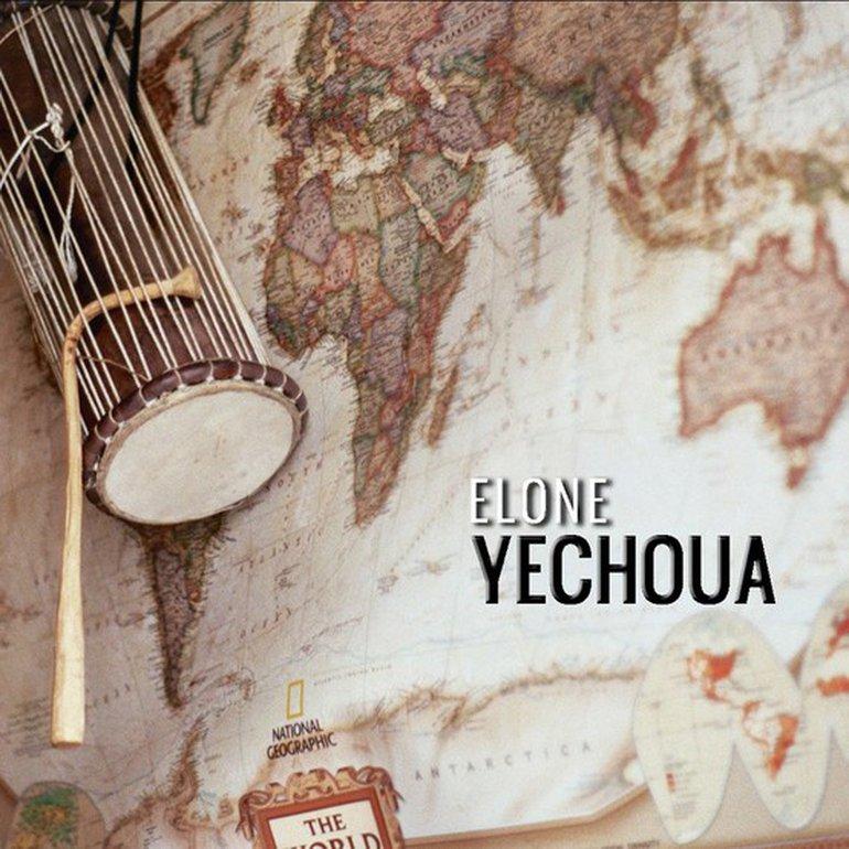 Yechoua