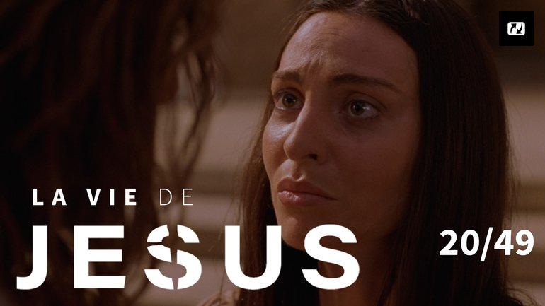 La femme adultère | La vie de Jésus | 20/49