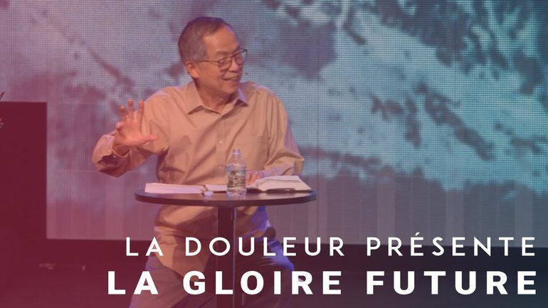 Les douleurs d'aujourd'hui, la gloire future - Dr. Lim