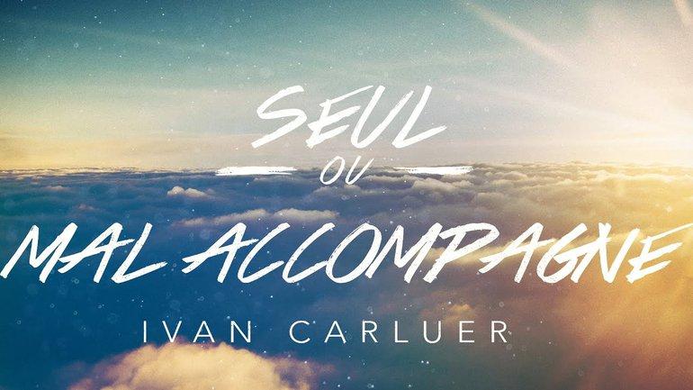Seul(e) ou mal accompagné(e) ? | Ivan Carluer