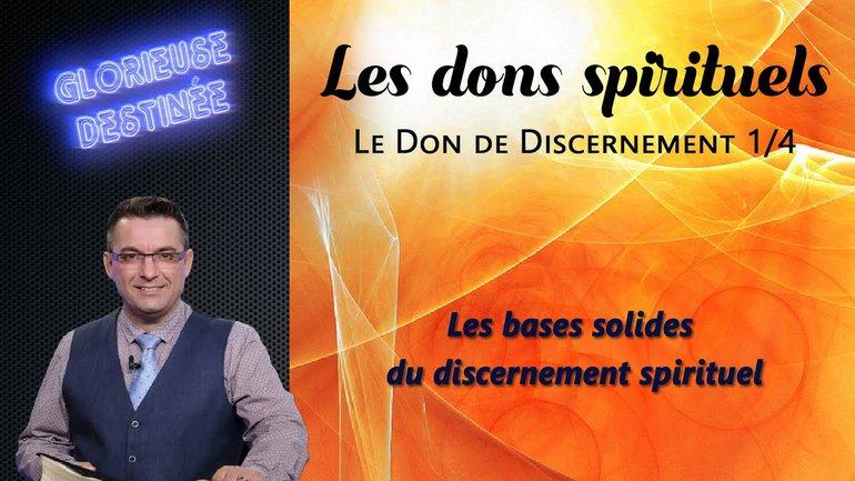 Les dons spirituels - Le don de discernement -  Les bases solides du discernement spirituel - 1/4