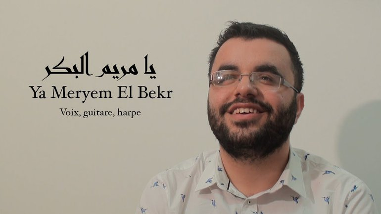 Andrew Al Yacoub - Ya Mariam El Bekr ◊ يا مريم البكر