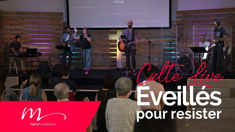 Éveillés pour résister - Églantine Eldin - Culte du dimanche 19 Juillet 2020