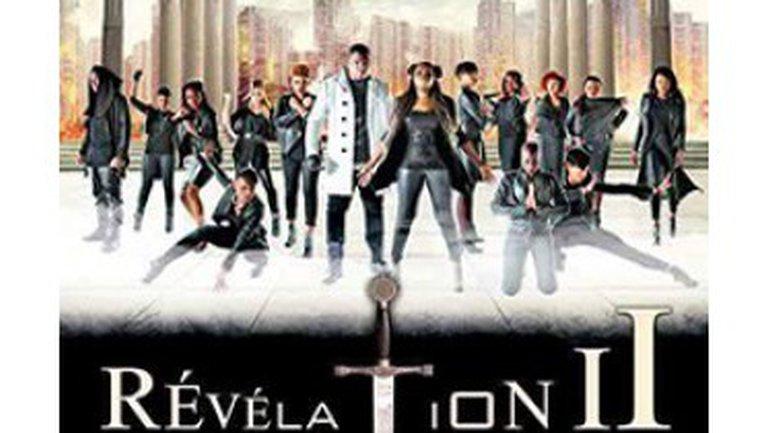 EUG REVELATION II Samedi 11 Juin - RIS-ORANGIS A 20H00
