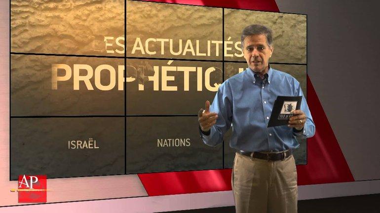 S01-AP05 Les Signes en Israël (partie 3).