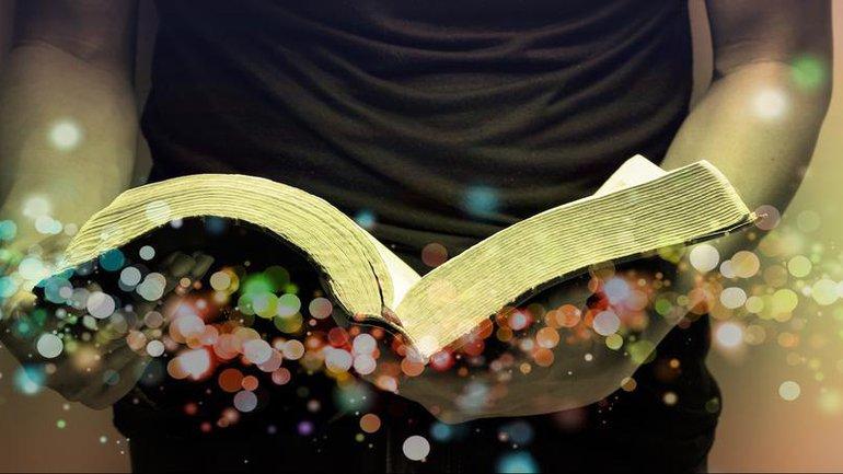 La Bible est un livre cohérent et fiable