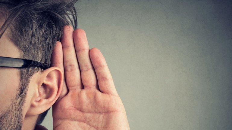Les murs ont-ils des oreilles ?