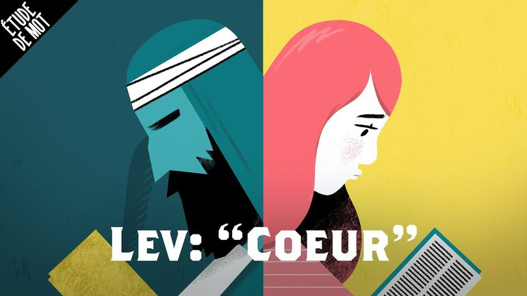 Lev / Cœur
