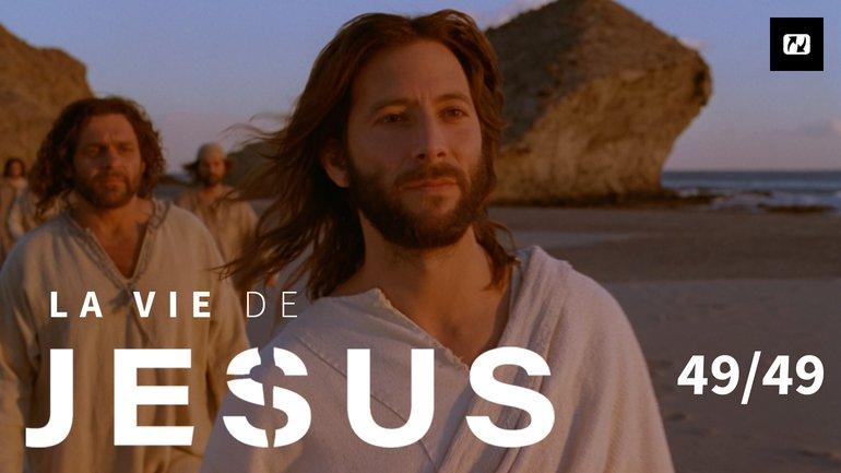 Comment connaître Jésus personnellement | La vie de Jésus | 49/49