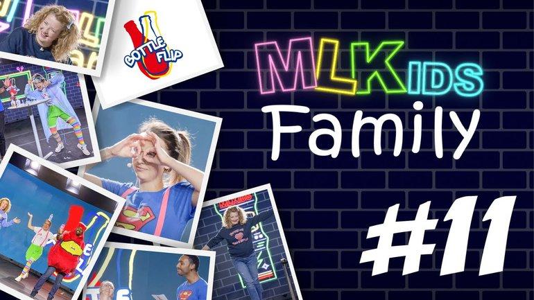 MLKids Family #11 - Le chemin étroit