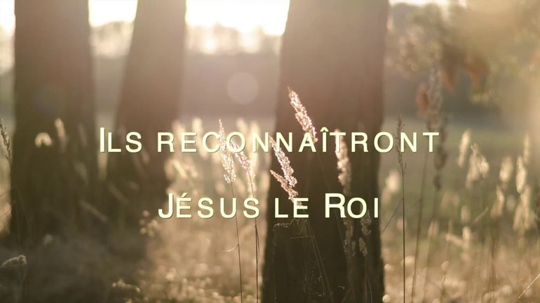 Carine Orhema - Ils reconnaîtront Jésus le Roi (VIDEO LYRICS)