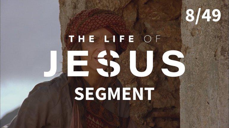 La femme Samaritaine | La vie de Jésus | 8/49